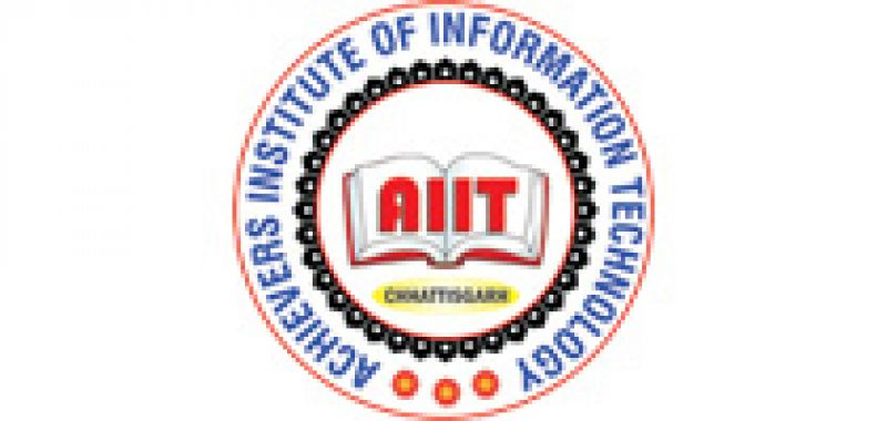 Achievers Institute of Information Technology